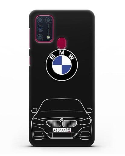 Чехол BMW 3 с автомобильным номером силикон черный для Samsung Galaxy M31 [SM-M315F]