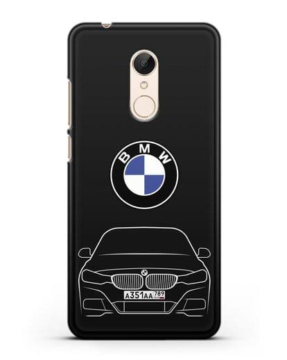 Чехол BMW 3 с автомобильным номером силикон черный для Xiaomi Redmi 5 Plus