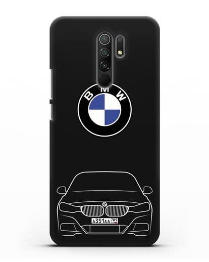 Чехол BMW 3 с автомобильным номером силикон черный для Xiaomi Redmi 9