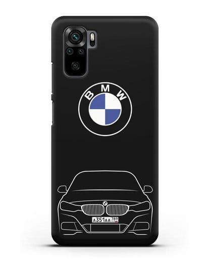 Чехол BMW 3 с автомобильным номером силикон черный для Xiaomi Redmi Note 10
