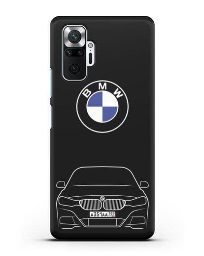 Чехол BMW 3 с автомобильным номером силикон черный для Xiaomi Redmi Note 10 Pro