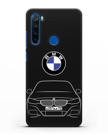 Чехол BMW 3 с автомобильным номером силикон черный для Xiaomi Redmi Note 8T