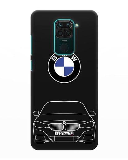 Чехол BMW 3 с автомобильным номером силикон черный для Xiaomi Redmi Note 9
