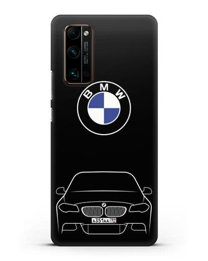 Чехол BMW 5 с автомобильным номером силикон черный для Honor 30 Pro Plus