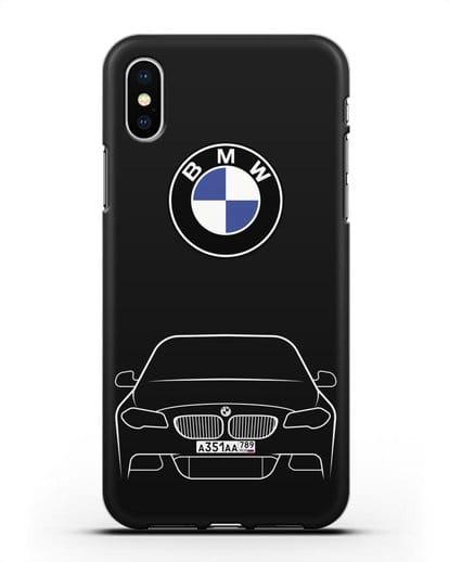 Чехол BMW 5 с автомобильным номером силикон черный для iPhone X