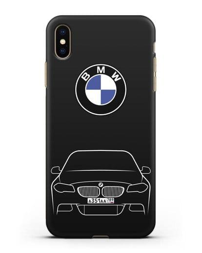 Чехол BMW 5 с автомобильным номером силикон черный для iPhone XS Max