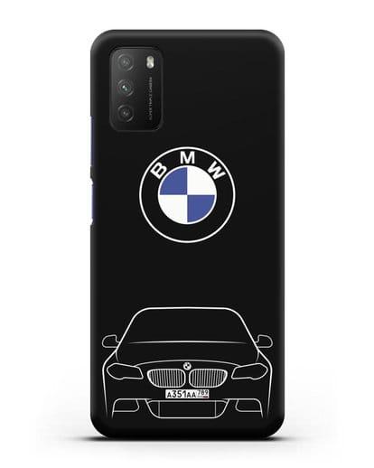 Чехол BMW 5 с автомобильным номером силикон черный для Xiaomi Poco M3