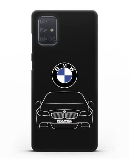 Чехол BMW 5 с автомобильным номером силикон черный для Samsung Galaxy A71 [SM-A715F]