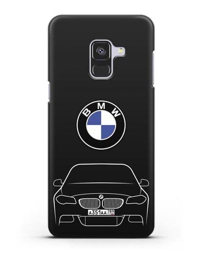 Чехол BMW 5 с автомобильным номером силикон черный для Samsung Galaxy A8 [SM-A530F]