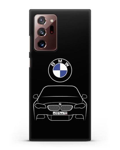 Чехол BMW 5 с автомобильным номером силикон черный для Samsung Galaxy Note 20 Ultra [SM-N985F]