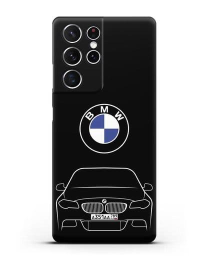 Чехол BMW 5 с автомобильным номером силикон черный для Samsung Galaxy S21 Ultra [SM-G998B]