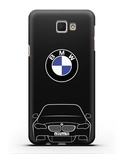 Чехол BMW 5 с автомобильным номером силикон черный для Samsung Galaxy J5 Prime [SM-G570]