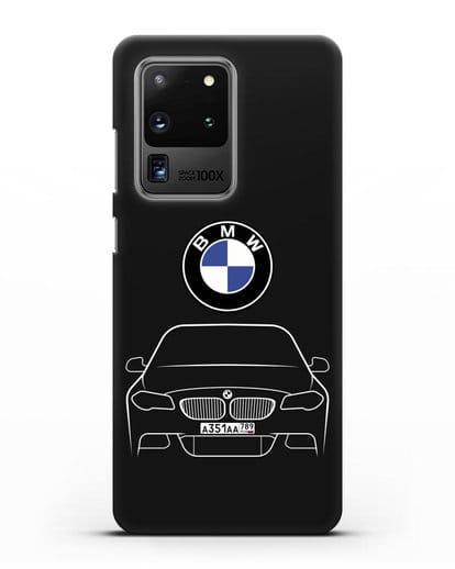 Чехол BMW 5 с автомобильным номером силикон черный для Samsung Galaxy S20 Ultra [SM-G988B]