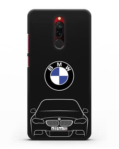 Чехол BMW 5 с автомобильным номером силикон черный для Xiaomi Redmi 8