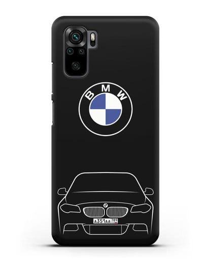 Чехол BMW 5 с автомобильным номером силикон черный для Xiaomi Redmi Note 10