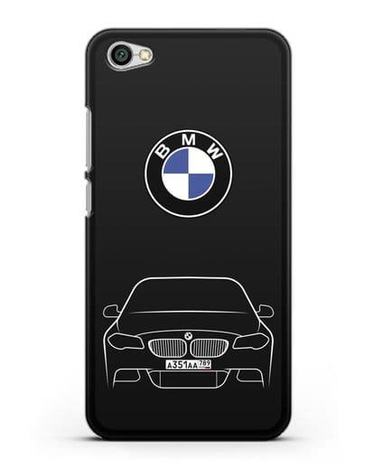 Чехол BMW 5 с автомобильным номером силикон черный для Xiaomi Redmi Note 5A