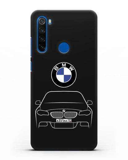 Чехол BMW 5 с автомобильным номером силикон черный для Xiaomi Redmi Note 8