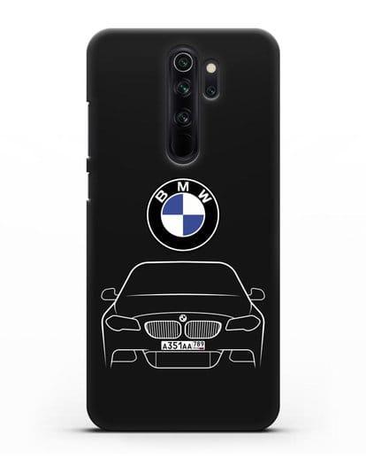 Чехол BMW 5 с автомобильным номером силикон черный для Xiaomi Redmi Note 8 Pro