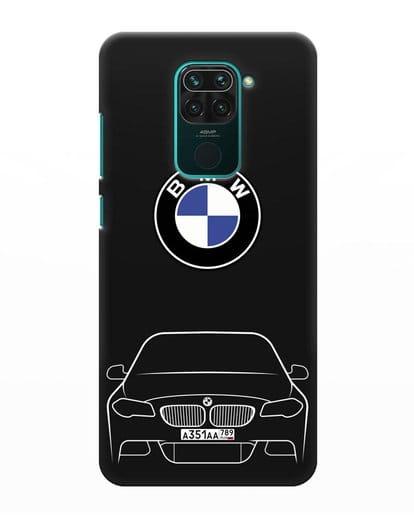 Чехол BMW 5 с автомобильным номером силикон черный для Xiaomi Redmi Note 9