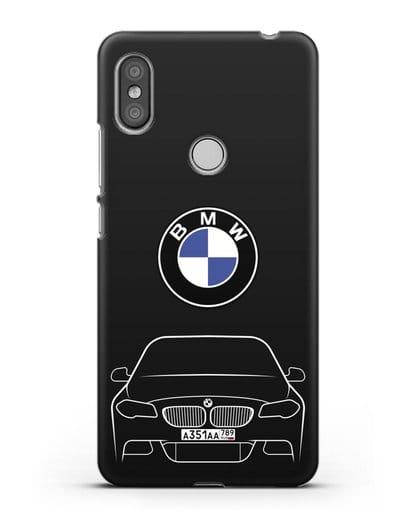 Чехол BMW 5 с автомобильным номером силикон черный для Xiaomi Redmi S2