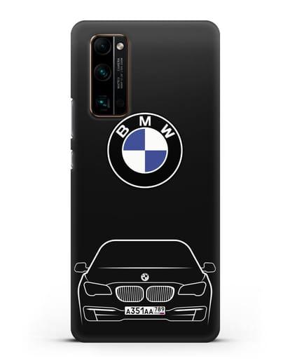 Чехол BMW 7 с автомобильным номером силикон черный для Honor 30 Pro