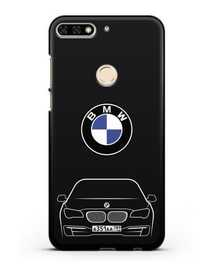 Чехол BMW 7 с автомобильным номером силикон черный для Honor 7C