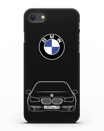 Чехол BMW 7 с автомобильным номером силикон черный для iPhone SE 2020