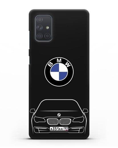 Чехол BMW 7 с автомобильным номером силикон черный для Samsung Galaxy A71 [SM-A715F]