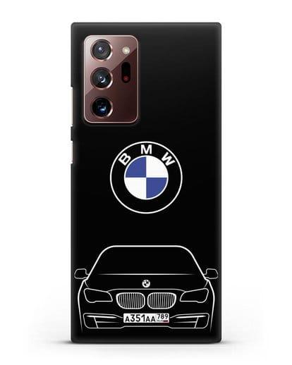 Чехол BMW 7 с автомобильным номером силикон черный для Samsung Galaxy Note 20 Ultra [SM-N985F]