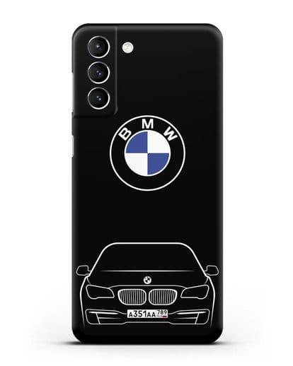 Чехол BMW 7 с автомобильным номером силикон черный для Samsung Galaxy S21 Plus [SM-G996B]