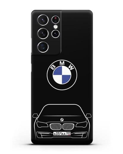 Чехол BMW 7 с автомобильным номером силикон черный для Samsung Galaxy S21 Ultra [SM-G998B]