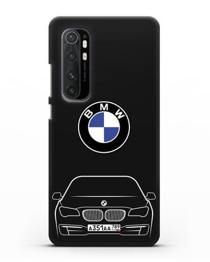 Чехол BMW 7 с автомобильным номером силикон черный для Xiaomi Mi Note 10 lite