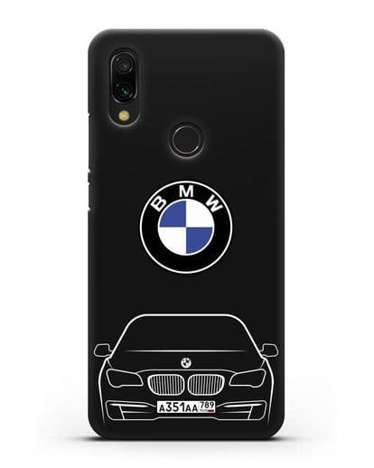 Чехол BMW 7 с автомобильным номером силикон черный для Xiaomi Redmi 7