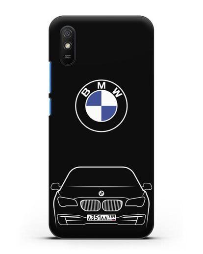 Чехол BMW 7 с автомобильным номером силикон черный для Xiaomi Redmi 9A
