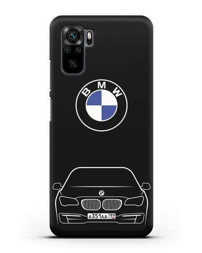 Чехол BMW 7 с автомобильным номером силикон черный для Xiaomi Redmi Note 10