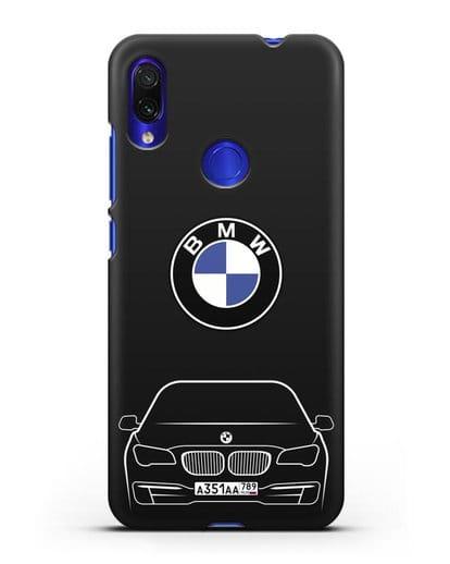Чехол BMW 7 с автомобильным номером силикон черный для Xiaomi Redmi Note 7