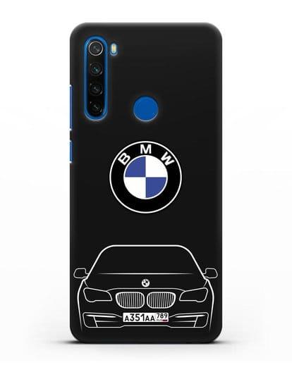 Чехол BMW 7 с автомобильным номером силикон черный для Xiaomi Redmi Note 8