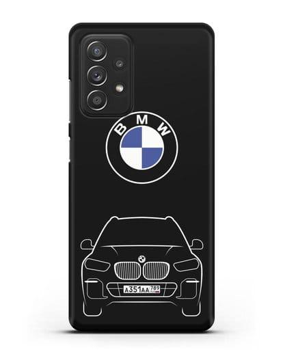 Чехол BMW X5 с автомобильным номером силикон черный для Samsung Galaxy A52 5G [SM-A5260]
