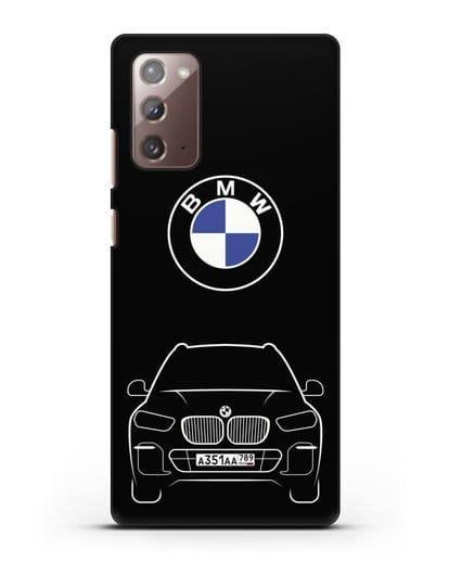 Чехол BMW X5 с автомобильным номером силикон черный для Samsung Galaxy Note 20 [SM-N980F]