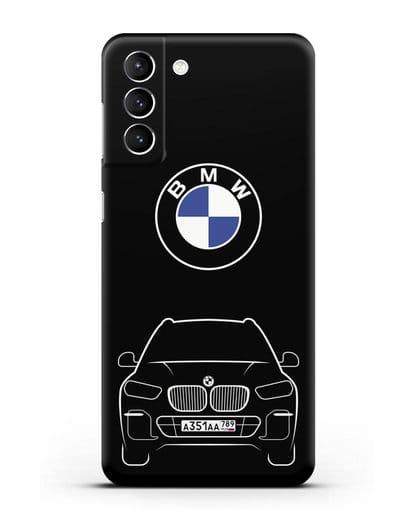 Чехол BMW X5 с автомобильным номером силикон черный для Samsung Galaxy S21 Plus [SM-G996B]