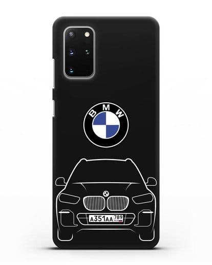 Чехол BMW X5 с автомобильным номером силикон черный для Samsung Galaxy S20 Plus [SM-G985F]