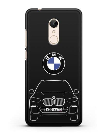 Чехол BMW X5 с автомобильным номером силикон черный для Xiaomi Redmi 5