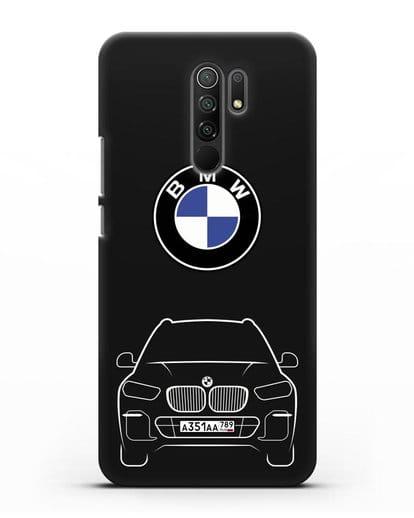 Чехол BMW X5 с автомобильным номером силикон черный для Xiaomi Redmi 9
