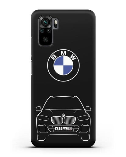 Чехол BMW X5 с автомобильным номером силикон черный для Xiaomi Redmi Note 10