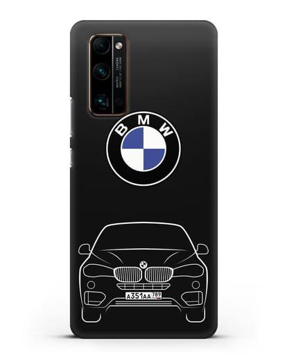 Чехол BMW X6 с автомобильным номером силикон черный для Honor 30 Pro
