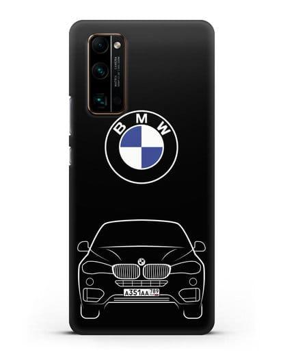Чехол BMW X6 с автомобильным номером силикон черный для Honor 30 Pro Plus