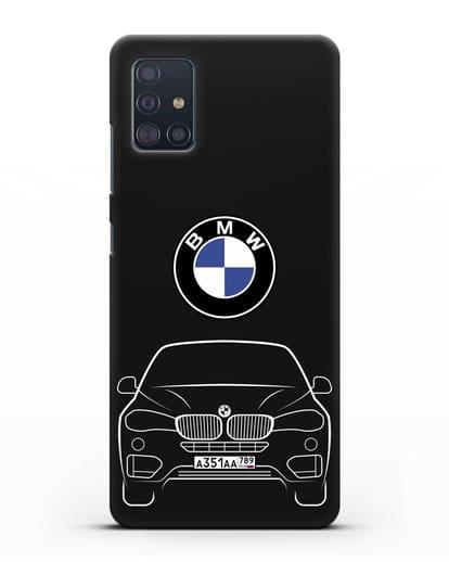 Чехол BMW X6 с автомобильным номером силикон черный для Samsung Galaxy A51 [SM-A515F]