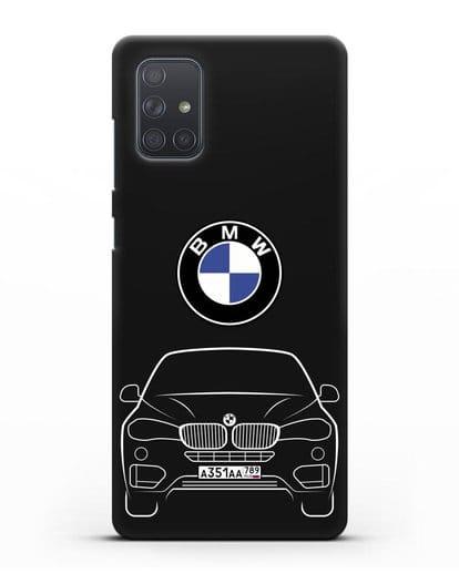 Чехол BMW X6 с автомобильным номером силикон черный для Samsung Galaxy A71 [SM-A715F]
