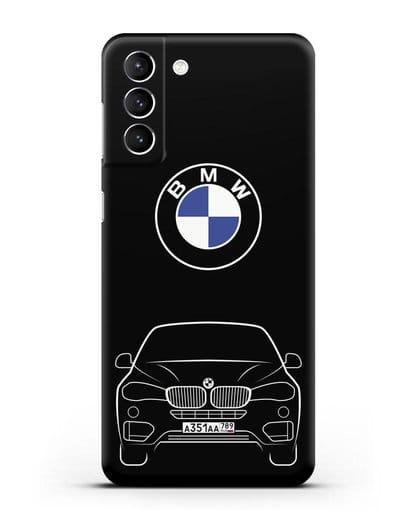 Чехол BMW X6 с автомобильным номером силикон черный для Samsung Galaxy S21 Plus [SM-G996B]