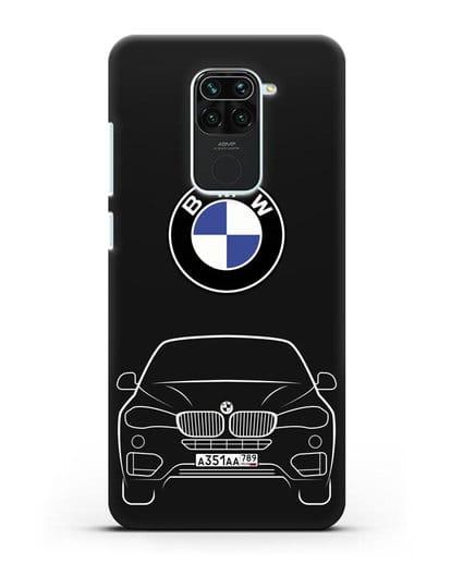Чехол BMW X6 с автомобильным номером силикон черный для Xiaomi Redmi 10X